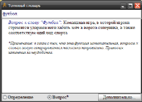 Homacosoft CrosswordCreator